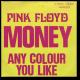 Money 1973