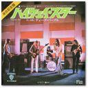Highway Star 1972