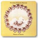 "Premiata Forneria Marconi ""Photos of Ghosts"" (1973)"