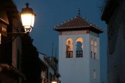 Otoño en Granada (2016)